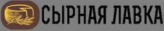 Сырная Лавка Logo